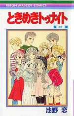 http://www.mattyan.sakura.ne.jp/comic/etc/jpg/tokimeki.jpg